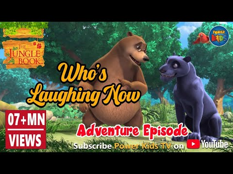jungle book who is laughing now