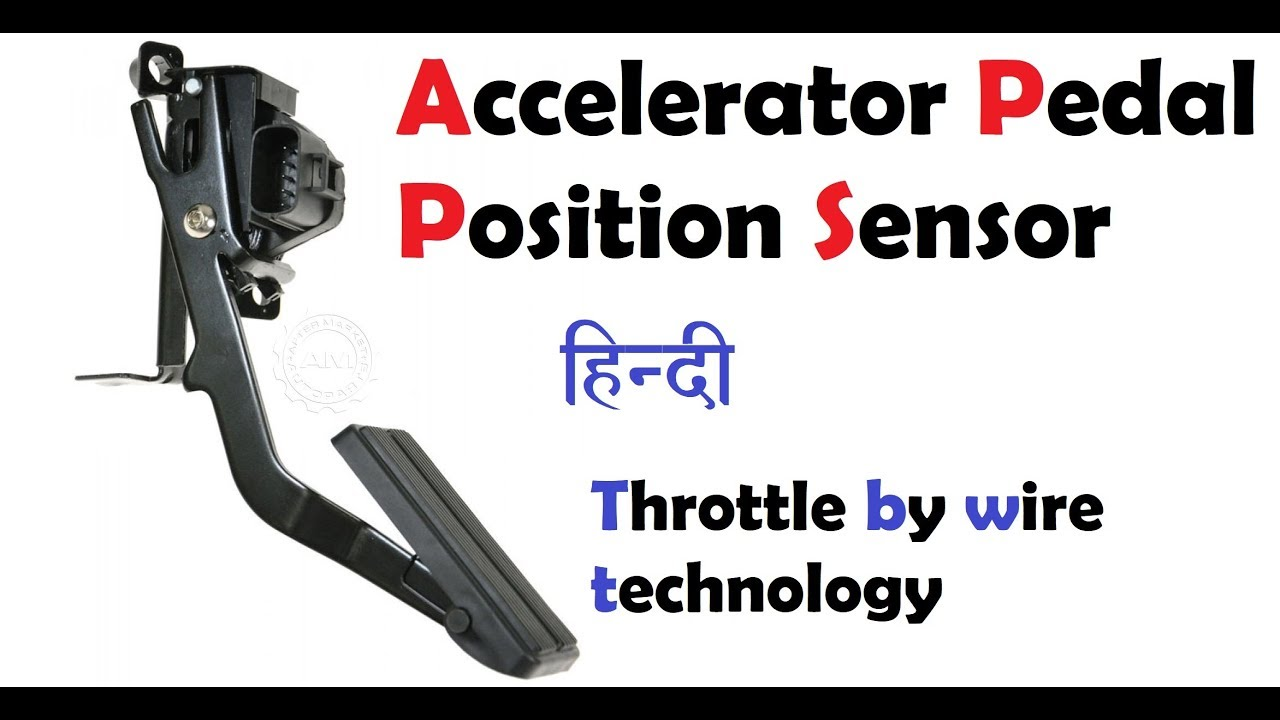 APPS||Accelerator pedal position sensor HINDI by BHOLA MechTech