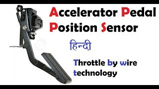 APPS||Accelerator pedal position sensor HINDI