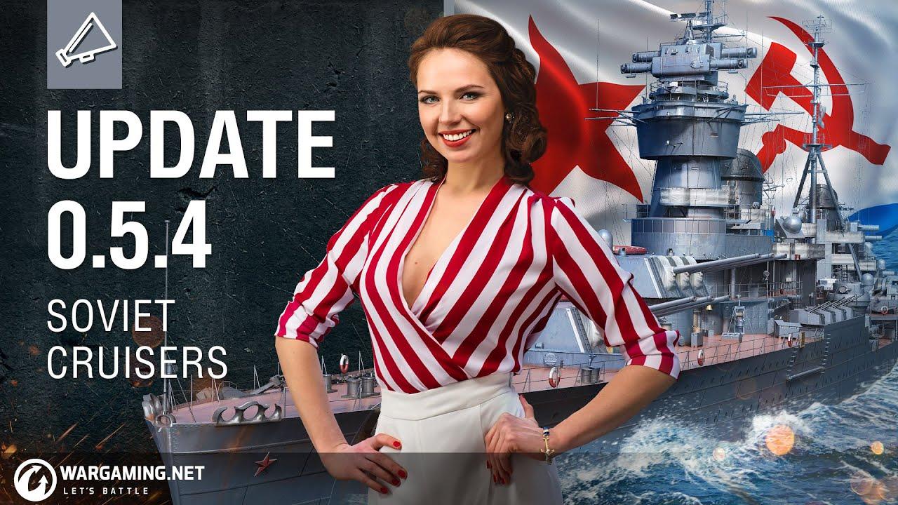 World Of Warships ソ連巡洋艦ツリー実装 キーロフなど戦艦並の巨体