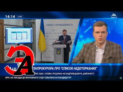Савченко единственный депутат