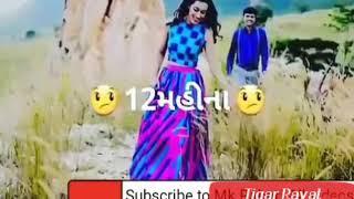 Ashok thakor whatsapp status gujarati 2018 new year whatsapp status 2019