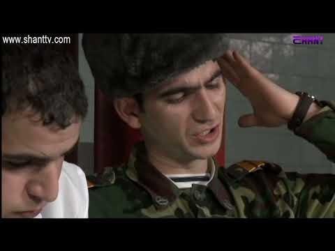 Բանակում/Banakum 1 -  Սերիա 115