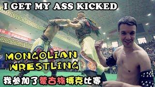 I Enter a Mongolian Wrestling Tournament