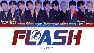 X1 - FLASH (엑스원 - FLASH) [Color Coded Lyrics/Han/Rom/Eng/가사]