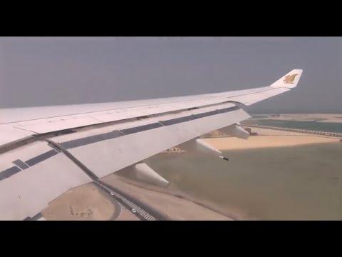 ✈ Gulf Air | A330-200 | Riyadh to Bahrain
