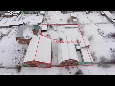 Бакаева улица, дом 14 (Димитровград г., Ульяновская область)