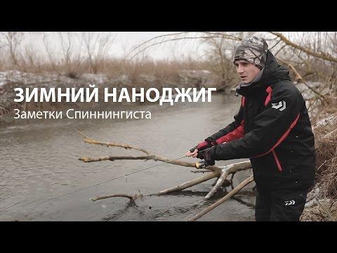 Костюм Горка 6 Новая нано форма Росгвардии - YouTube