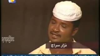 الشاعر نزار سراج احمد الحاج مازيني العشق