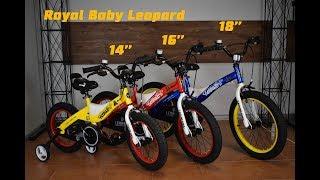 Обзор Детского Велосипеда Royal Baby Leopard на колесах 14, 16 и 18 дюймов.