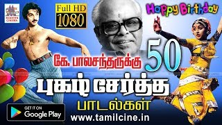 K Balachander 50 songs | Music Box