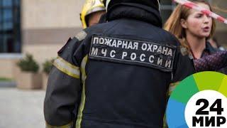 Пожар на складе в Хабаровском крае: спасатели отстояли от огня жилье - МИР 24