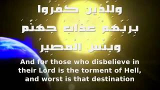 67. Surah Al-Mulk (Dominion)