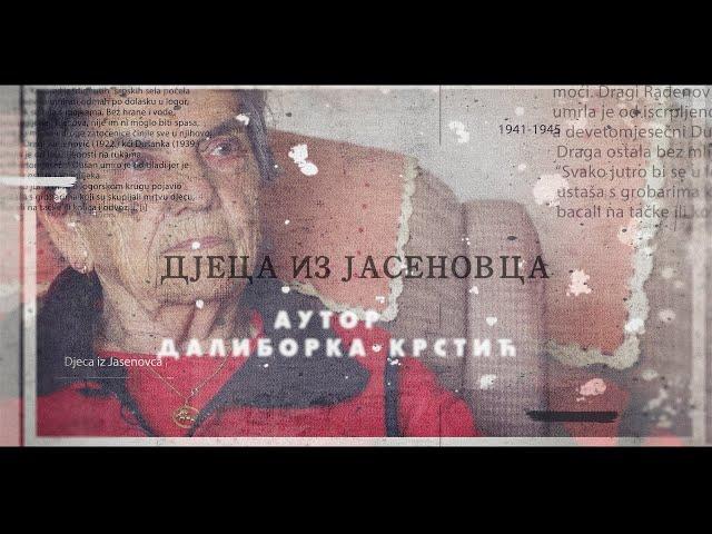 DJECA IZ JASENOVCA (THE CHILDREN FROM JASENOVAC)