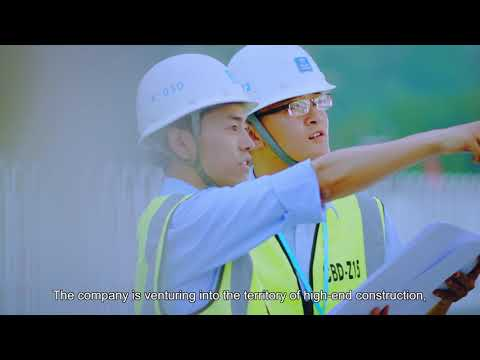 Introduction of CCTEB(China Construction Third Engineering Bureau)