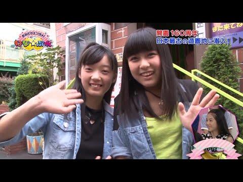 ハロプロ研修生 はぴ★ぷれ #01 1/2 20131005 [HD 1080p]
