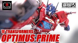 究極の合金TOY第4弾!【鉄機巧#04】トランスフォーマー/オプティマスプライム【Optimus Prime/Transformers】Flame Toys