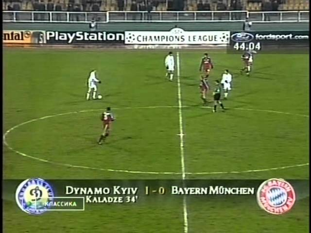 Футбол 1975 год динамо- киев бавария