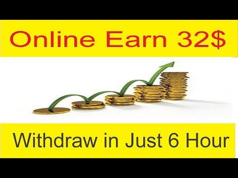 Get 32$ Without Investment |  Easy Way Payment Withdraw in Just 6 Hour Tani Forex Tutorial in Urdu