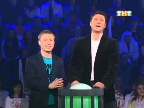 Локомотив, Бонни и ЛаПатка в СуперИнтуици на ТНТ