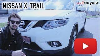 NISSAN X Trail 2015 Тест драйв от Коляныча #44  (Ниссан Х-Трейл)(, 2015-04-16T14:36:46.000Z)
