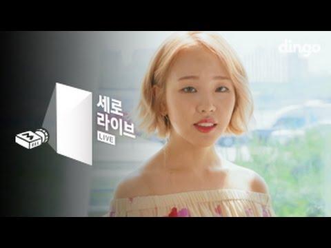 백아연 - 쏘쏘 [세로라이브] Baek A Yeon - So-So