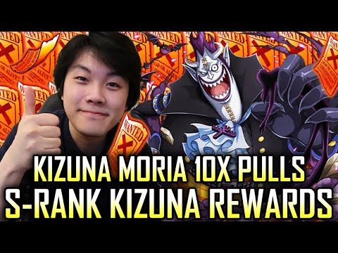 FREE PULLS | S-RANK KIZUNA REWARDS | One Piece Treasure Cruise | トレクル