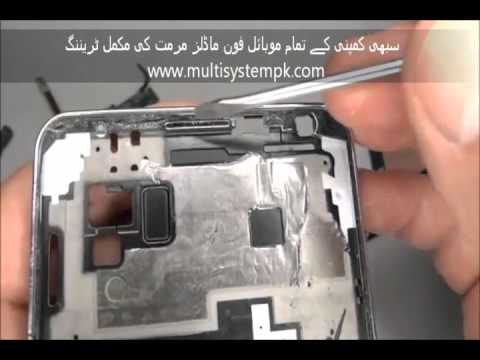 Video Training Mobile Phone Repair Free Lecture Samsung NOTE 3 Information  P4