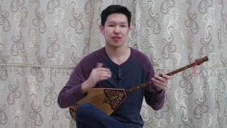 Playing The Dombyra lesson 1