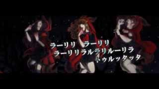 【5人】 Akazukin no Ookami 【HBD Megumi ♥】