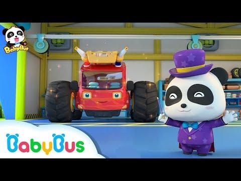 Surprise  Monster Cars  Kids Songs  Nursery Rhymes  Kids Cartoon  BabyBus