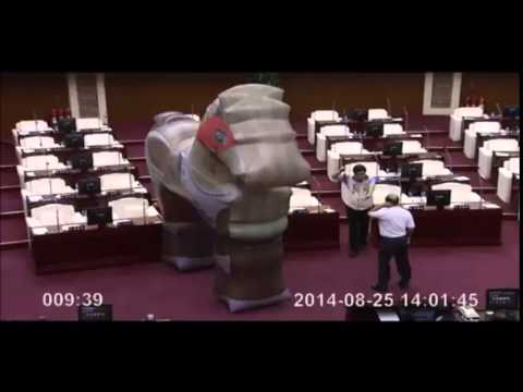 Taiwan City Councillor Deploys Trojan Horse