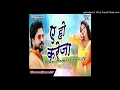 Download Tani Jhaank Da Na Khirki Se - Chiraee (Ritesh Pandey) - Bhojpuri 2017 Latest Album Song MP3 song and Music Video