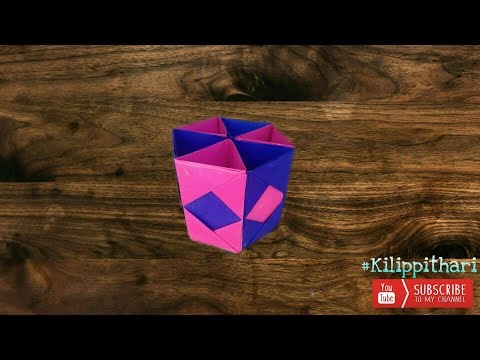 DIY How to make a Paper Pen Holder #kilippithari