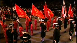 Edinburgh Tattoo, Highland Cathedral
