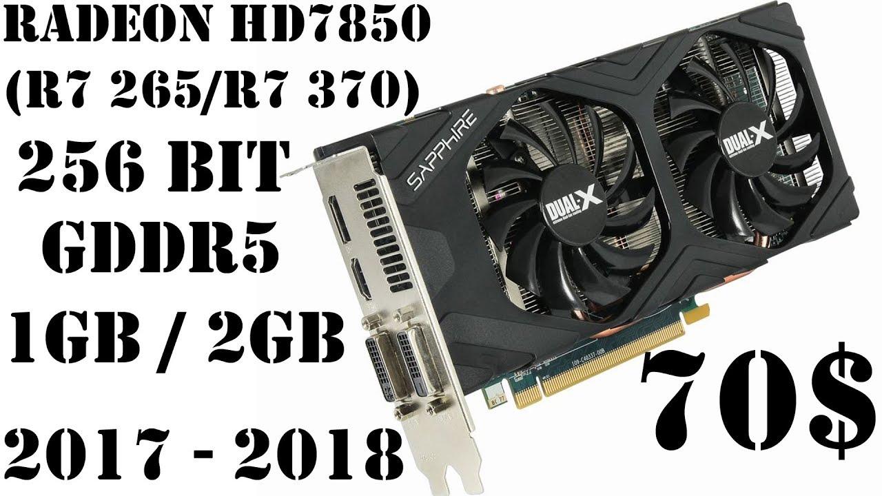 Тест Radeon HD7850 с 1GB памяти, или лучшая видеокарта с ценником до 60-70 баксов