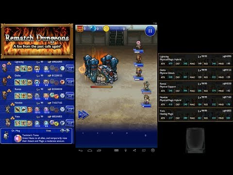 Final Fantasy Record Keeper - Inprompt Refight Stream 1