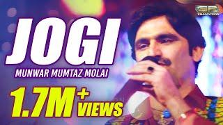 Jogi - Munwar Mumtaz Molai - New Album - 6 - 2020 - SR Production