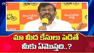 మాకు ప్రశ్నించే హక్కు లేదా..? | Somireddy Chandramohan Reddy Fires On AP CM YS Jagan