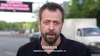 Влад Чижов поддерживает День донора крови