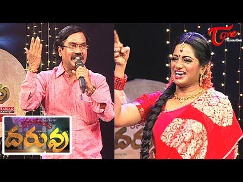 "Rasamayi ""DARUVU"" || Telugu Folk Songs || Episode 4 || Part 02"
