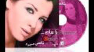 "Nancy Ajram - 3rd album ""Ya Salam"""