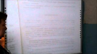 Использование документ-камеры на уроке русского языка в 3 классе