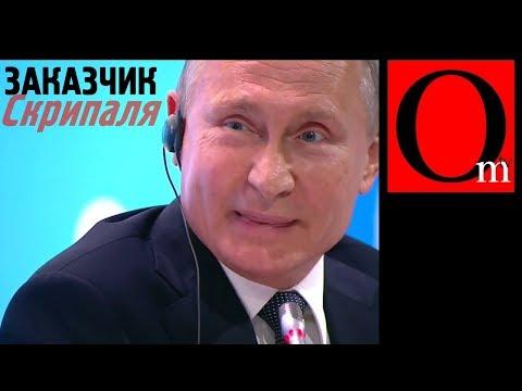 Новые санкции на подходе! 'Дело Скрипалей' полностью раскрыто