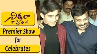 Celebrities at Nirmala Convent Movie Premiere Show || Nirmala Convent Movie || Bhavani DVD Movies