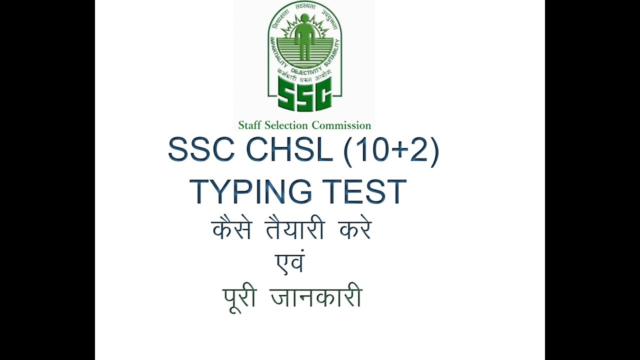 Ssc Chsl Preparation Books Pdf