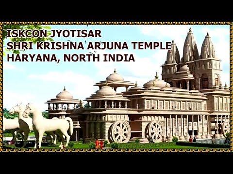 SRI KRISHNA ARJUNA TEMPLE AT KURUKSHETRA, HARYANA, INDIA