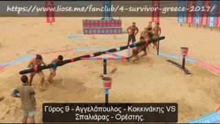 7. Ο τροχός - Γρηγορότερες νίκες + τελικός - Survivor Greece 2017 - Επεισόδιο 48 - 01/05/2017