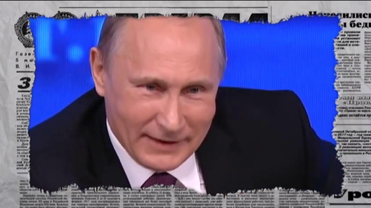 Как Путин отмывается от своих грехов и других заставляет - Антизомби