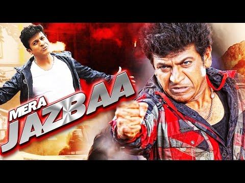 Mera Jazbaa Mera Power (2015) Full Action Hindi Dubbed Movie | Shivraj Kumar, Priyamani